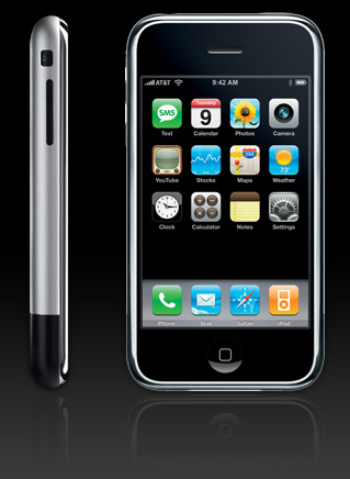 Сервисный центр iPhone, iPhone2g, iPhone 3g, iPhone 3gs. Ремонт iPhone, iPhone2g, iPhone 3g, iPhone 3gs