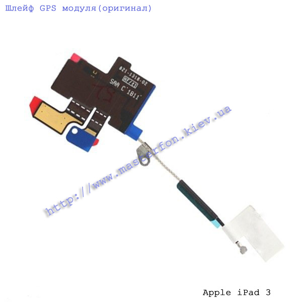 Шлейф GPS модуля Apple iPad 3