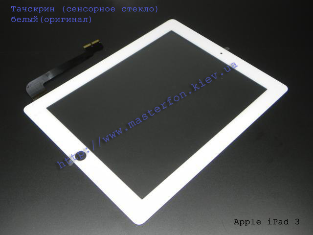 Замена тачскрина Apple iPad 3 - белый