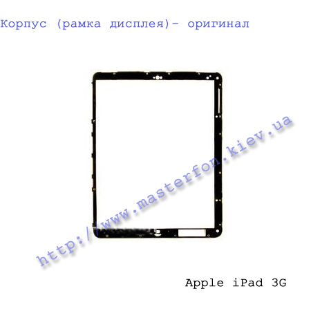 Замена рамки корпуса Apple iPad 3g