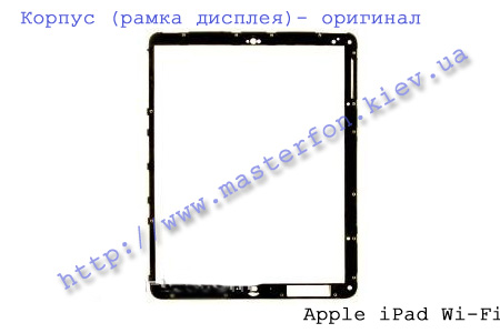 Замена рамки корпуса Apple iPad Wi-Fi