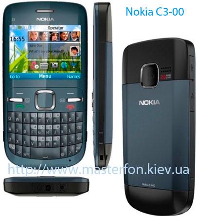 Ремонт Nokia C3-00 в Киеве