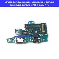 Замена разъёма гарниты Samsung A71