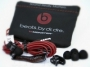 Гарнитура HTC (monster beats)